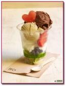 PabloD Gourmet - Bodevici - helado 1