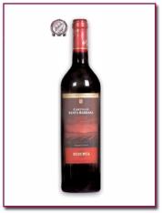 "PabloD Gourmet - Vino premiado con  ""Sakura"" Japan Women's Wine Awards 2014 de Bodegas Fernando Castro"